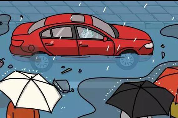 汽车淌水后,不想报废就检查这几个地方!
