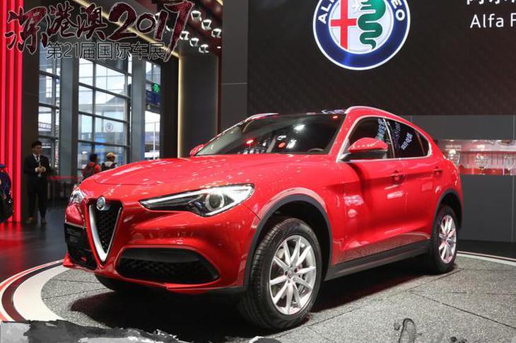 阿尔法·罗密欧首款SUV Stelvio上市41.8万起