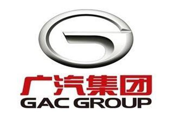 广汽投6亿元设立广汽新能源汽车有限公司