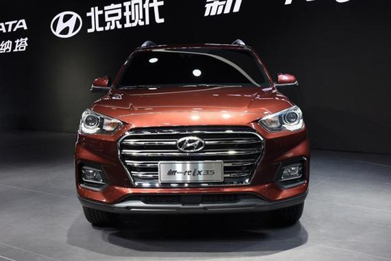 提供两种动力 北京现代新ix35年底上市