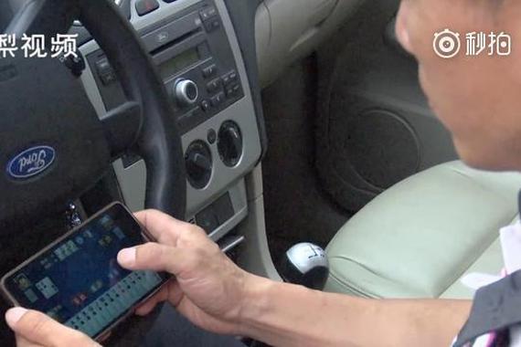 视频:心真大!高速事故后淡定斗地主