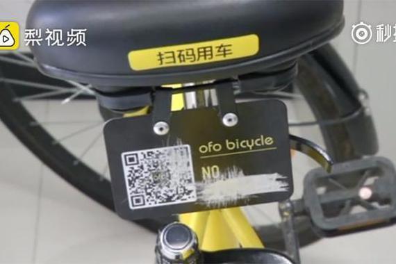 视频:这就是破坏共享单车的下场!