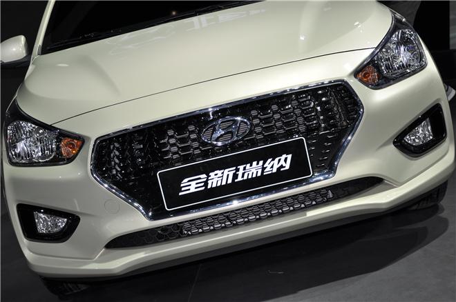 北京现代全新瑞纳正式上市 售4.99-7.39万
