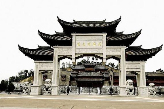 重庆车展番外篇之玩转园博园