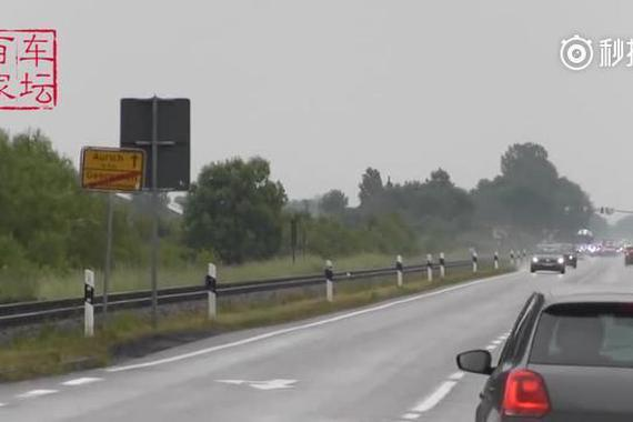 视频:德国总统车队,不封路低调路过!  