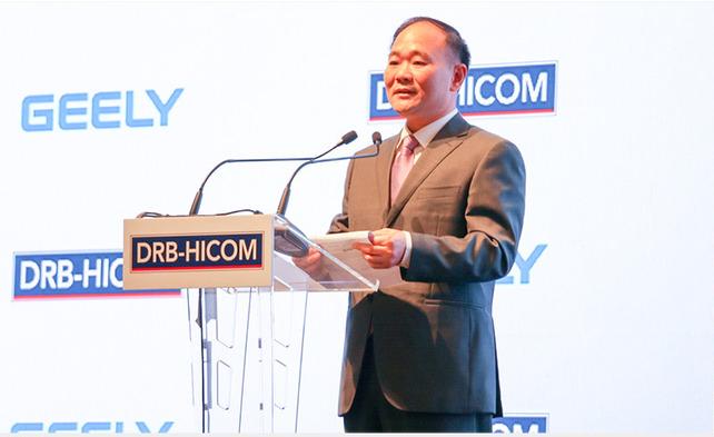 吉利7.39亿元收购宝腾 博越平台值4.63亿