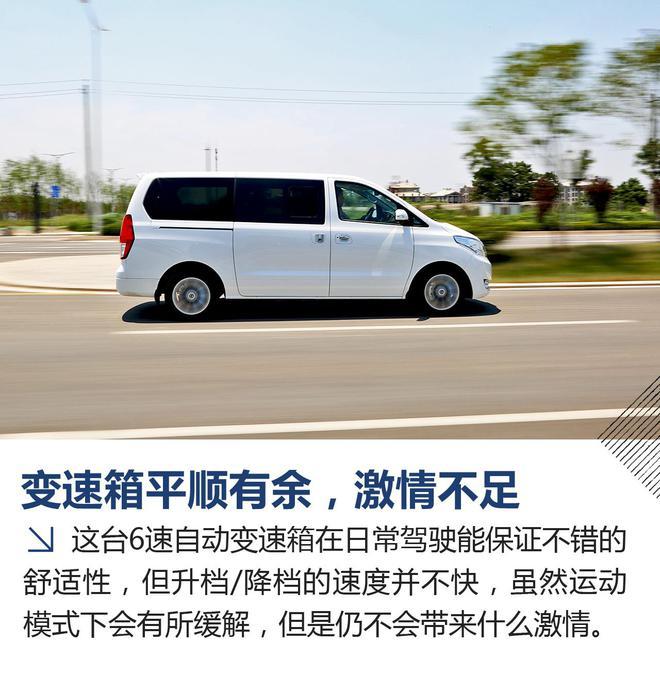 乘坐舒适 驾驶无趣 试驾东风风行CM7