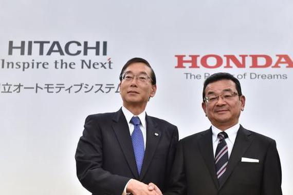 本田和日立成立发动机公司 在中国设制造分支