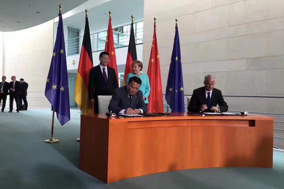 北汽与戴姆勒签署合作框架
