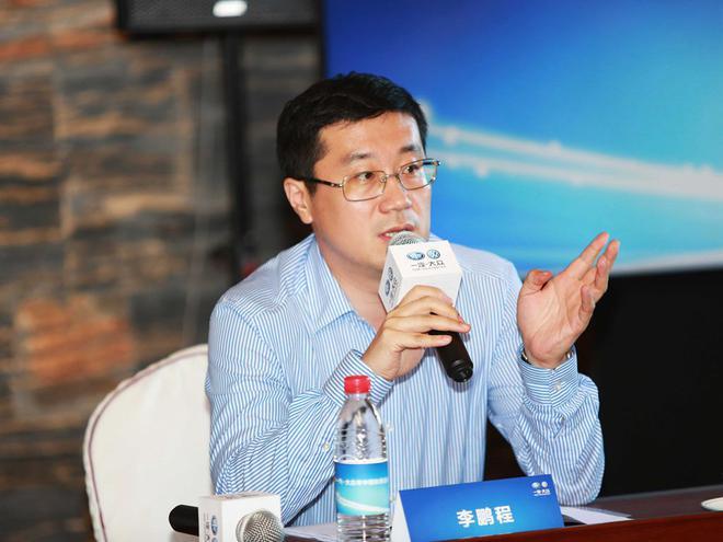 一汽-大众汽车有限公司大众品牌新闻发言人、公关总监 李鹏程