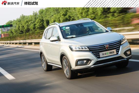 主攻北京市场的电动SUV 试驾荣威ERX5