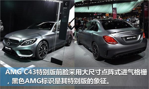 奔驰公布最新消息 AMG43系列将于八月底上市
