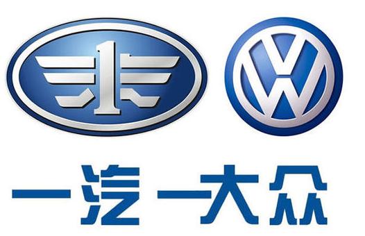 为产销300万辆目标 一汽大众将推廉价品牌