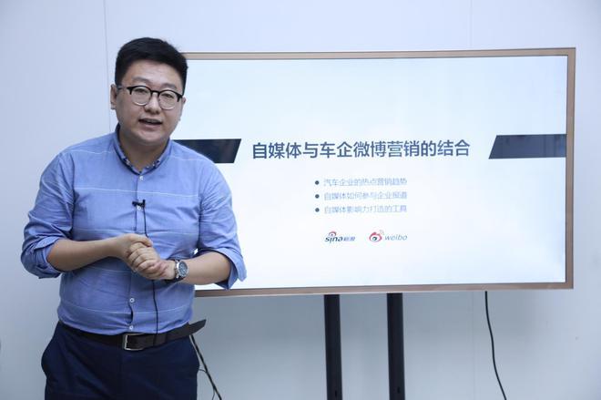 微博商学院高级讲师 李卓毅