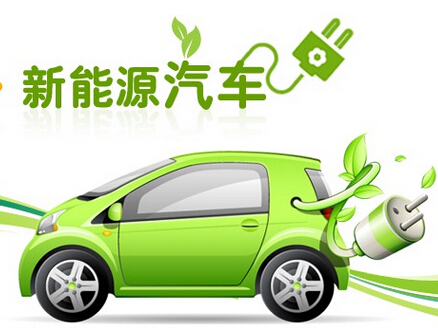 3000余款车型销售叫停 新能源汽车进入严管期