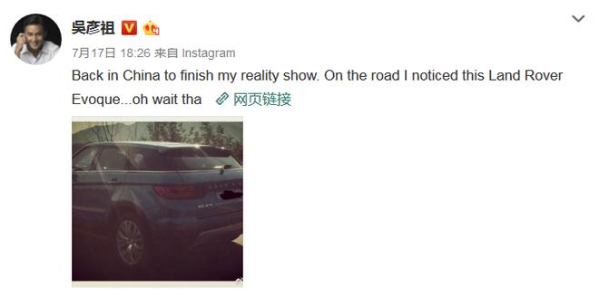 """吴彦祖竟被""""路虎""""吓到了?快看本周热点汽车趣闻大事件"""