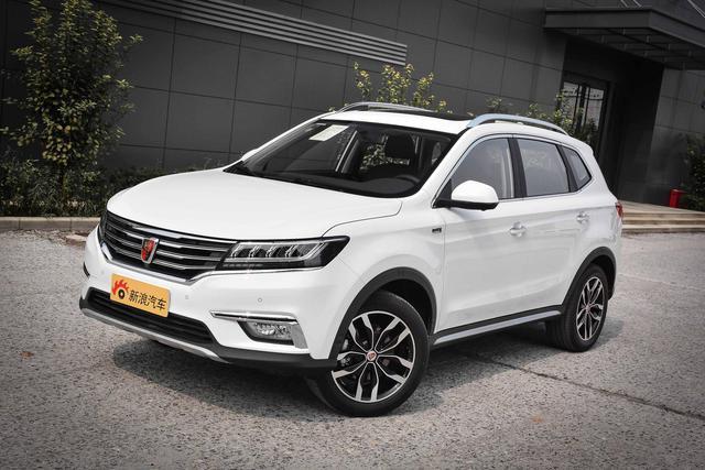 荣威RX5 新增1.5T顶配车型 配置大幅提升