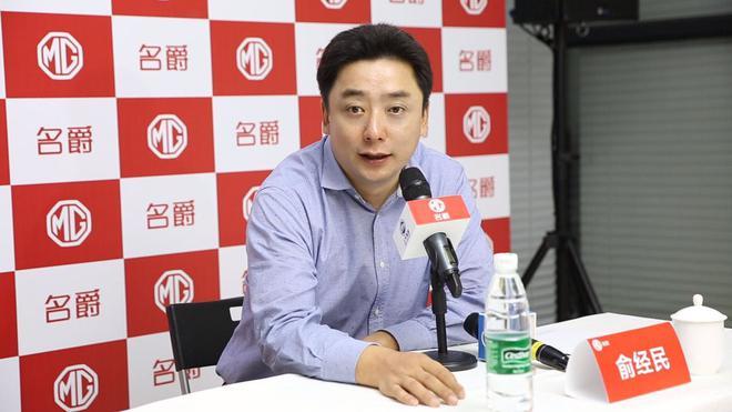 专访俞经民:互联网SUV同比增60%的背后