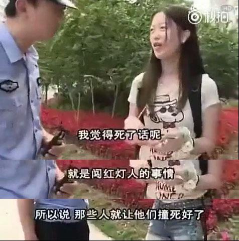 女子当众脱裤子 交警面前中国司机那些奇葩事