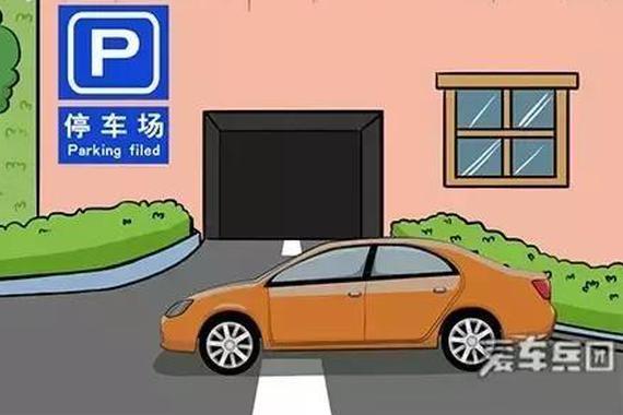 停车技术你厉害,但停车技(li)巧(yi)你懂吗?