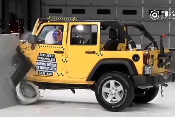 Jeep牧马人偏置碰撞测试