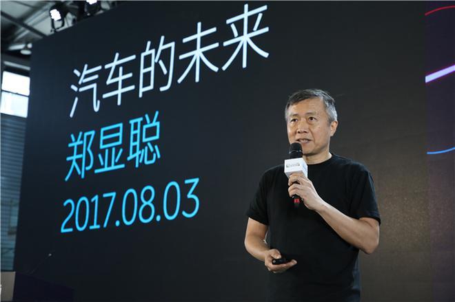 蔚来汽车联合创始人、执行副总裁郑显聪