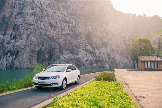 吉利帝豪PHEV发布 推3款车型/9月上市