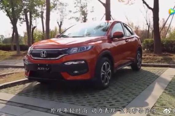 本田XR-V买发动机送车?