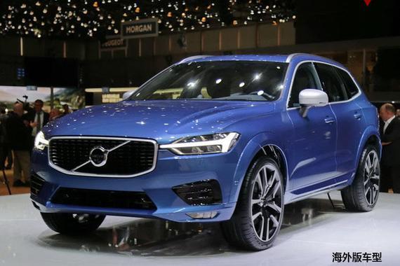 沃尔沃全新XC60国内路试 将于11月首秀