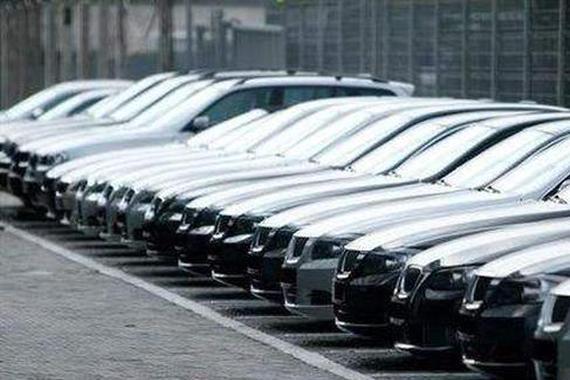 下半年车市或延续低迷 7月汽车库存指数仍超警戒线