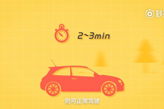 视频:姿势懂得少,伤车不环保!开车前你还在热车吗?