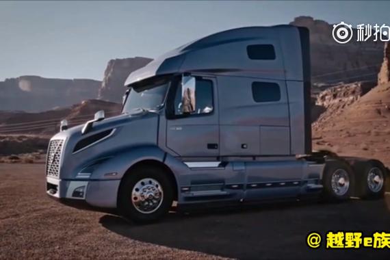 视频:不止是安全 走进沃尔沃卡车豪华座舱