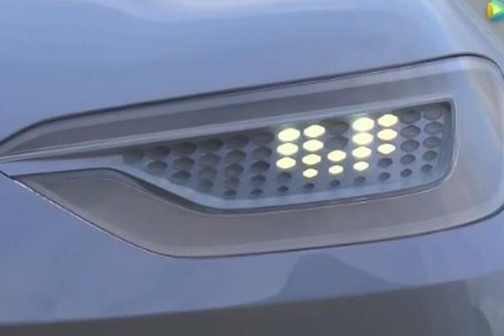 呆萌可爱 大众纯电动概念车