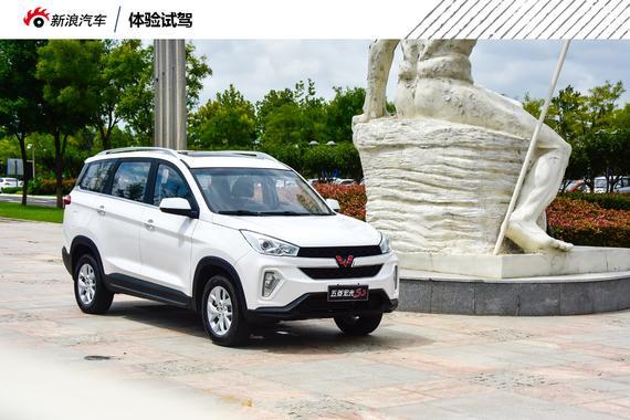 五菱旗下首款SUV 静态体验五菱宏光S3