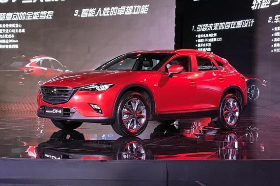 2018款马自达CX-4上市 售14.08-21.58万