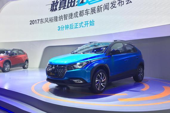 纳智捷U5 SUV将于9月27日正式上市
