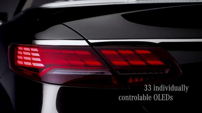 新款奔驰S级轿跑版预告图 配OLED尾灯