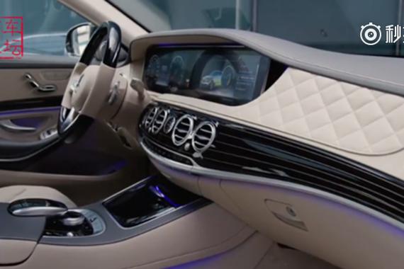 新迈巴赫S650全方位展示