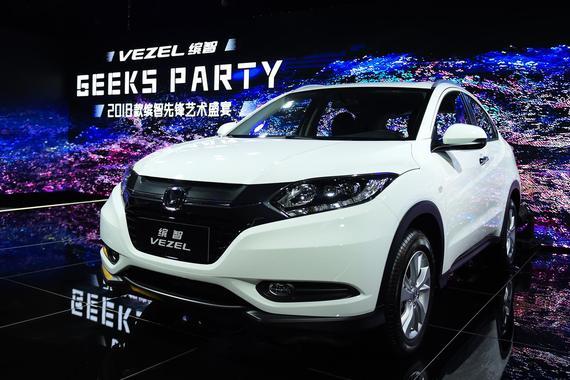 广汽本田缤智新车型上市 售价14.58万元