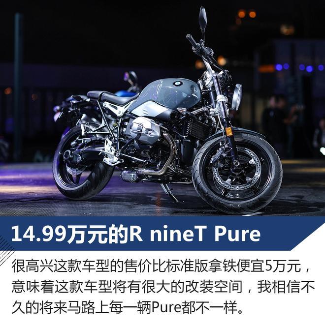 新增4款新车 2017宝马摩托文化节