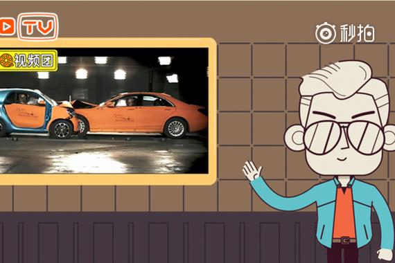 视频:Smart和奔驰S级对撞,谁更安全?