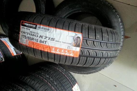 汽车轮胎认识这些标识后,买轮胎时候会省不少钱!