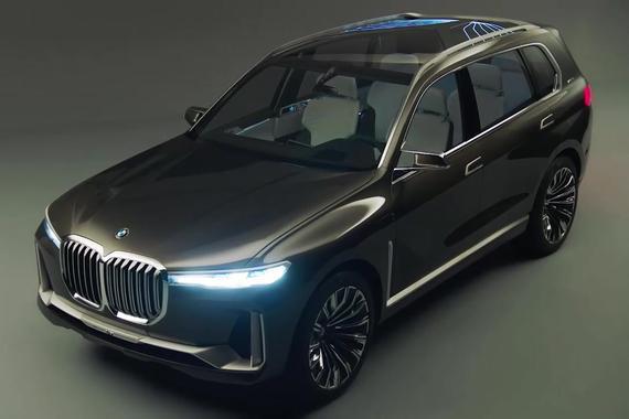 视频:最吸睛SUV亮相!宝马X7概念车