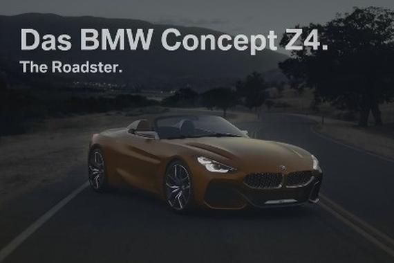 视频:宝马Z4概念车宣传片(BMW)