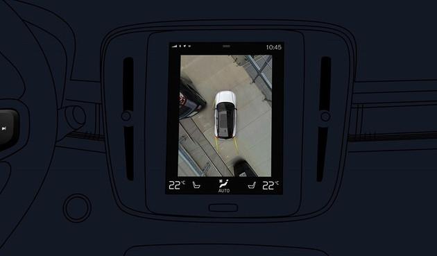 沃尔沃XC40预告图发布 将于9月21日亮相