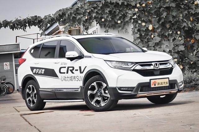 [实拍]全新CR-V 中国最当红紧凑SUV