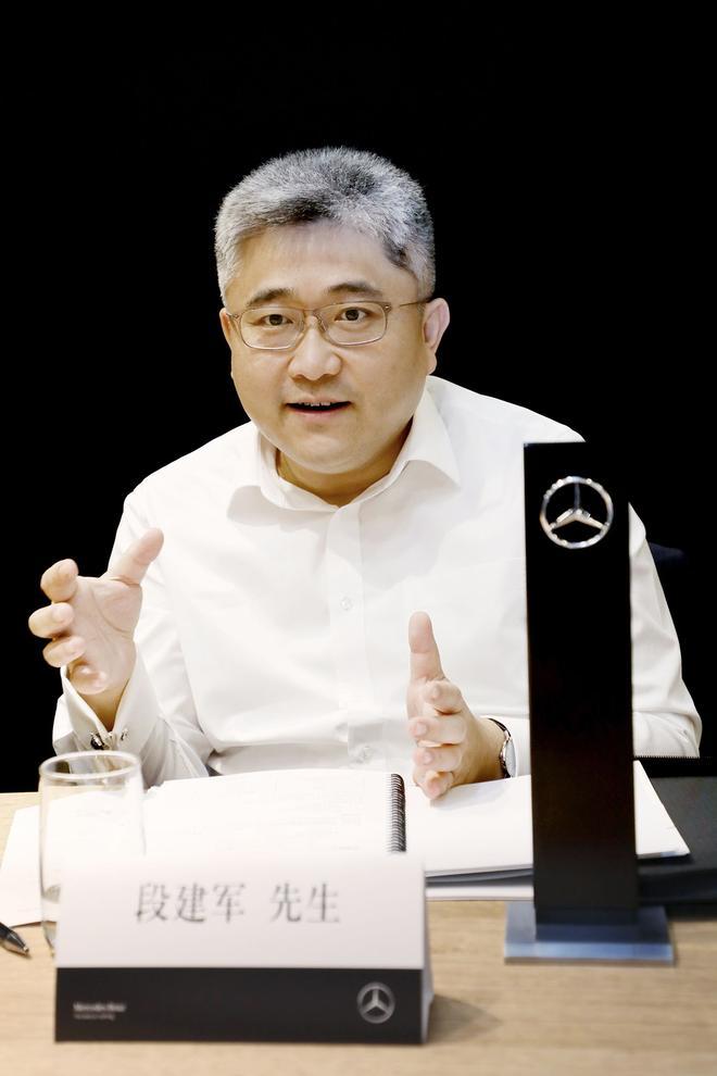 专访北京奔驰销售副总裁——段建军