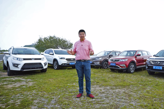 视频:带来中国品牌紧凑型SUV横评