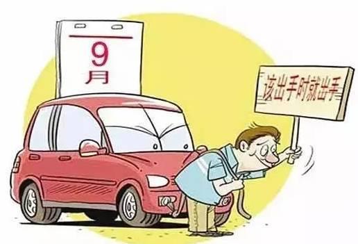 汽车购置税2018年将恢复10%的税率