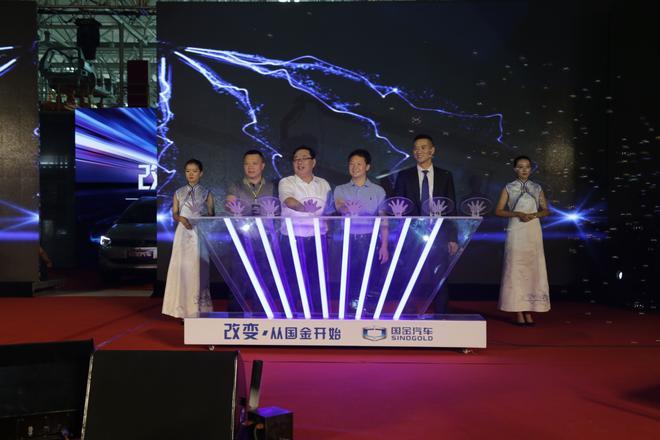 国金汽车首款纯电动MPV-国金GM3发布